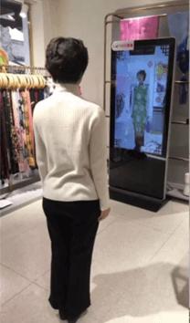 5G Virtual Mirrors and Commerce Cloud Illuminate Hangzhou's Silk City